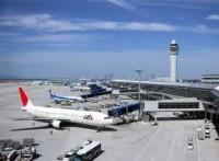 Niemcy praca fizyczna na lotnisku przy rozładunku bagaży Monachium