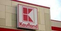 Fizyczna praca w Niemczech dla par bez języka wykładanie towaru w sklepie Kaufland Duisburg