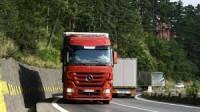 Dam pracę w Niemczech jako Kierowca Międzynarodowy kat. C+E – Erfurt