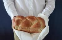 Piekarz-pomocnik piekarza praca Niemcy bez języka z zakwaterowaniem bezpłatnym, Vachdorf